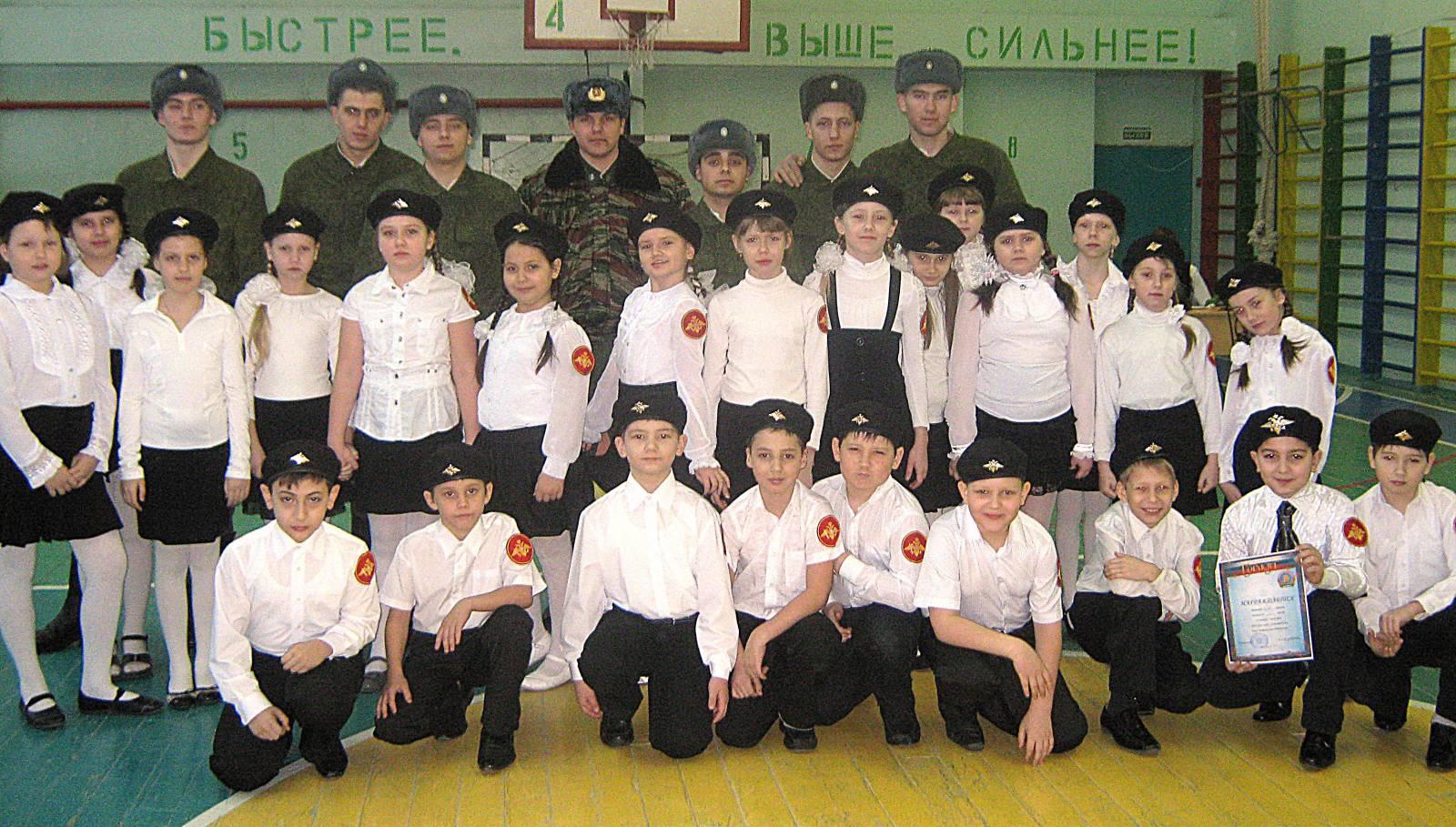 volgogradskaya-obl-g-volzhskiy-gei